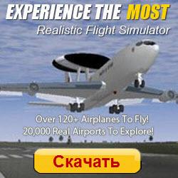 Скачать симулятор вертолета через торрент на русском
